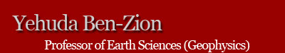Yehuda Ben-Zion